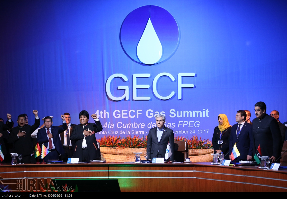 Restoring the unity of the GCC: new opportunities for the GECF